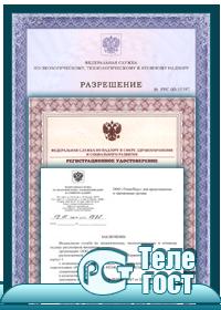 Применение разрешительных документов