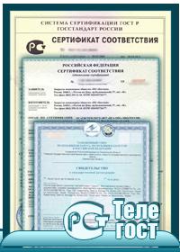Виды сертификации